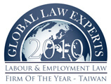 2010-global-law-experts-award