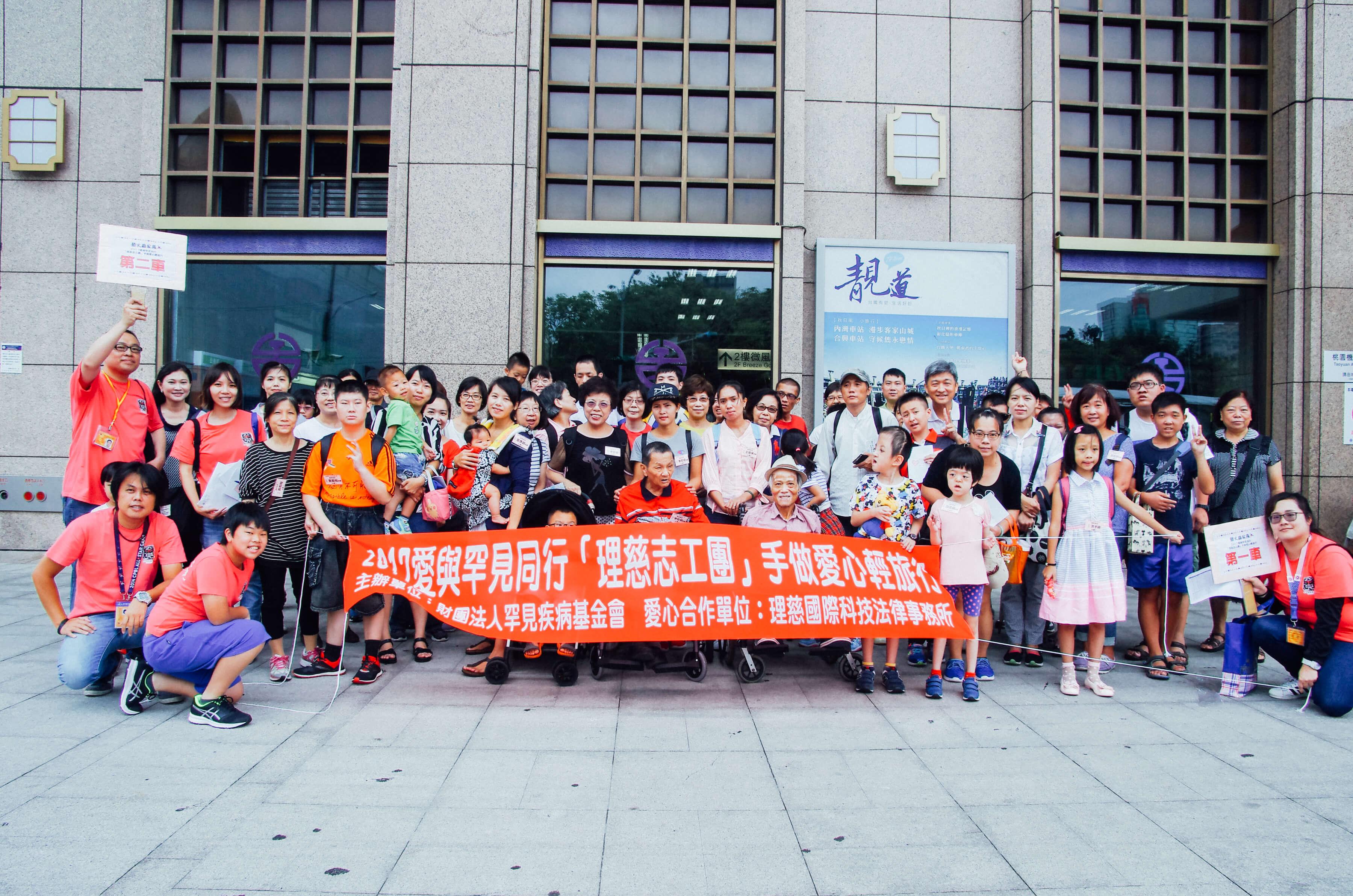 20170902理慈志工團「郭元益糕餅博物館」手做愛